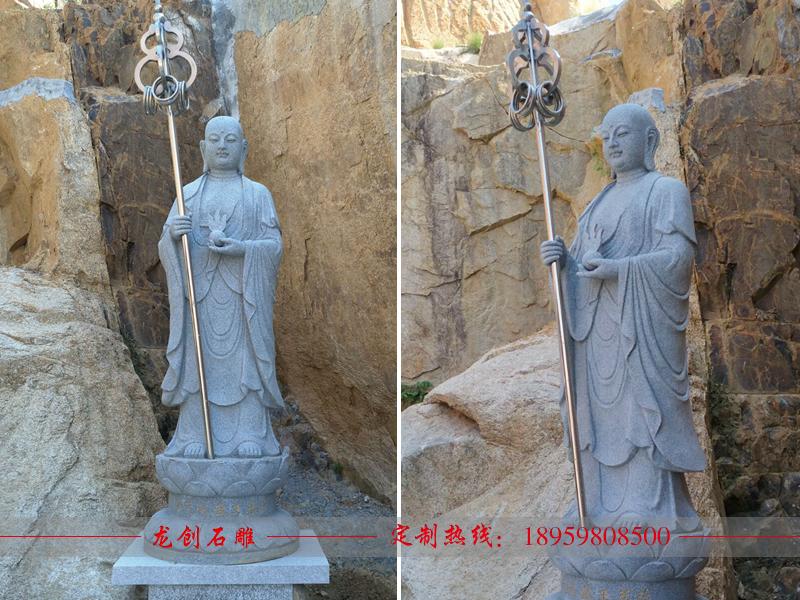 石雕地藏王菩萨多少钱 地藏王佛像价格