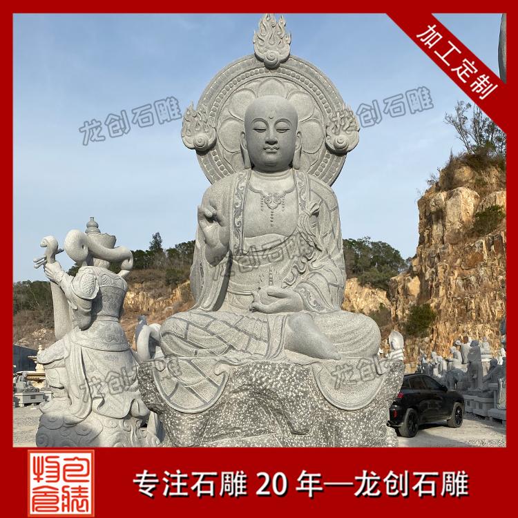 石雕地藏王像
