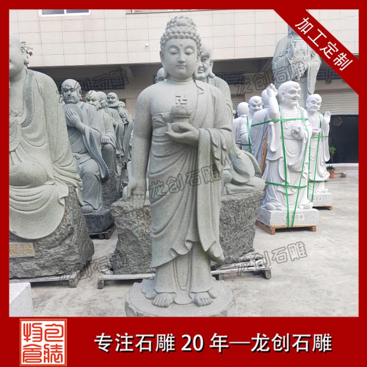 石雕阿弥陀佛