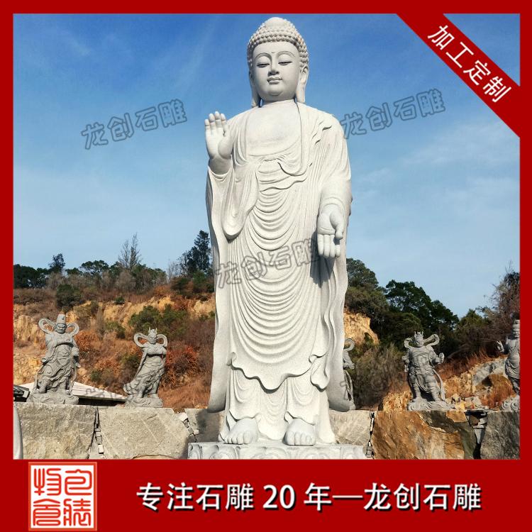 石雕释迦牟尼佛