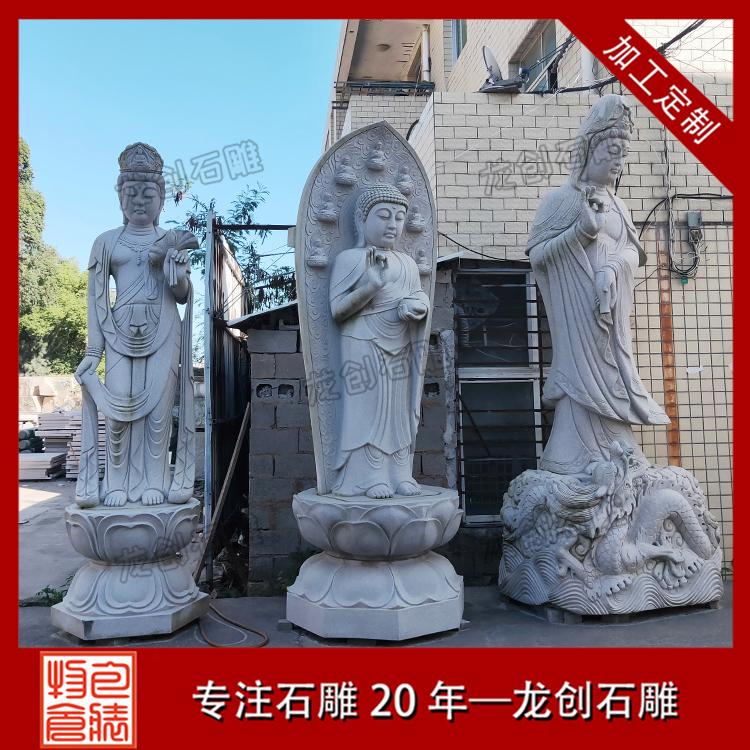 石雕大型佛像图片