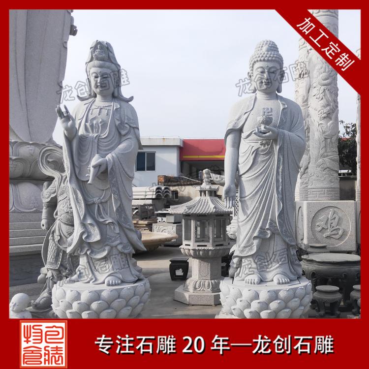 石雕佛像定做图片