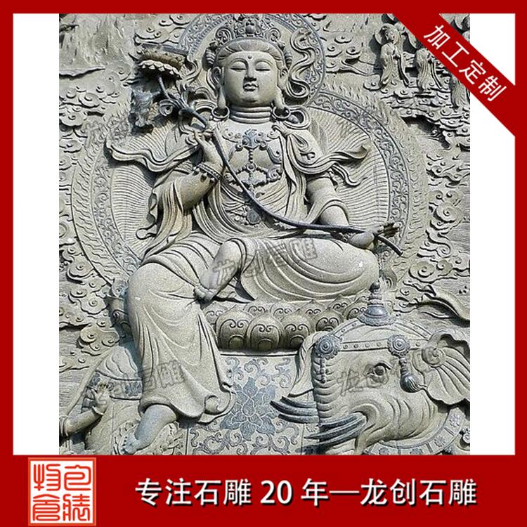 石雕浮雕佛像图片