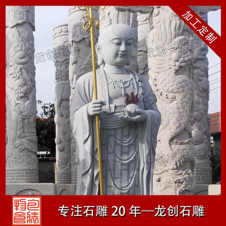 石雕佛像图片及样式