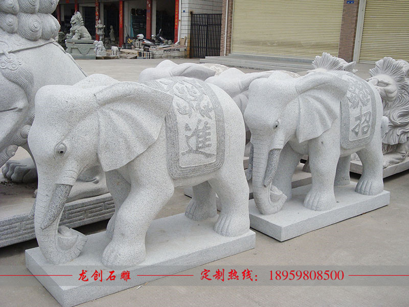 石雕大象一对厂家