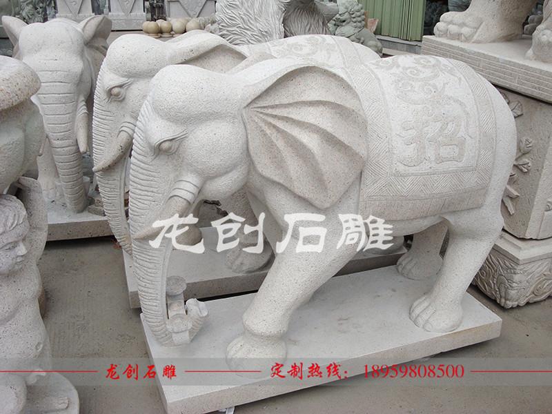 福建石雕大象