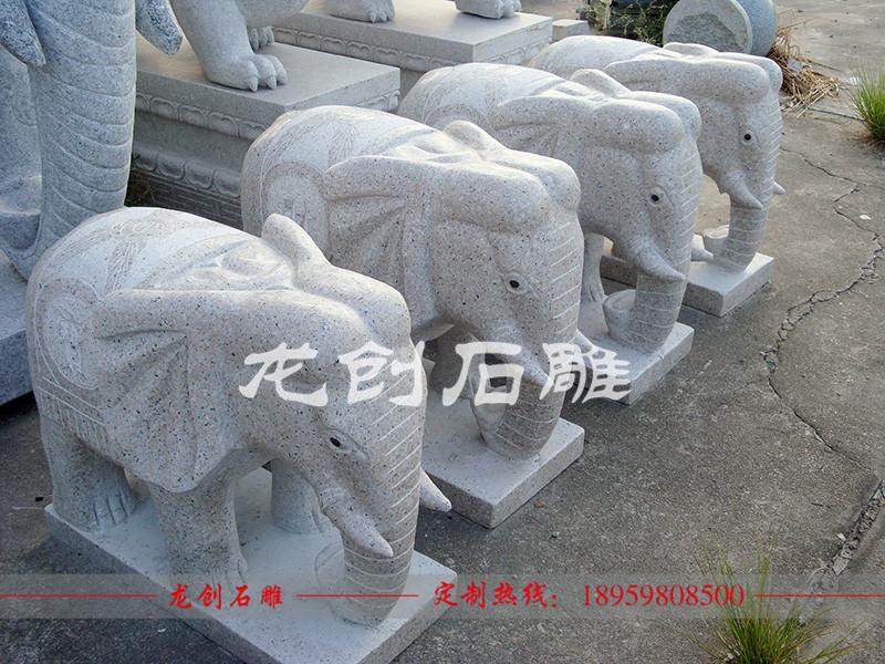 石雕大象一对多少钱