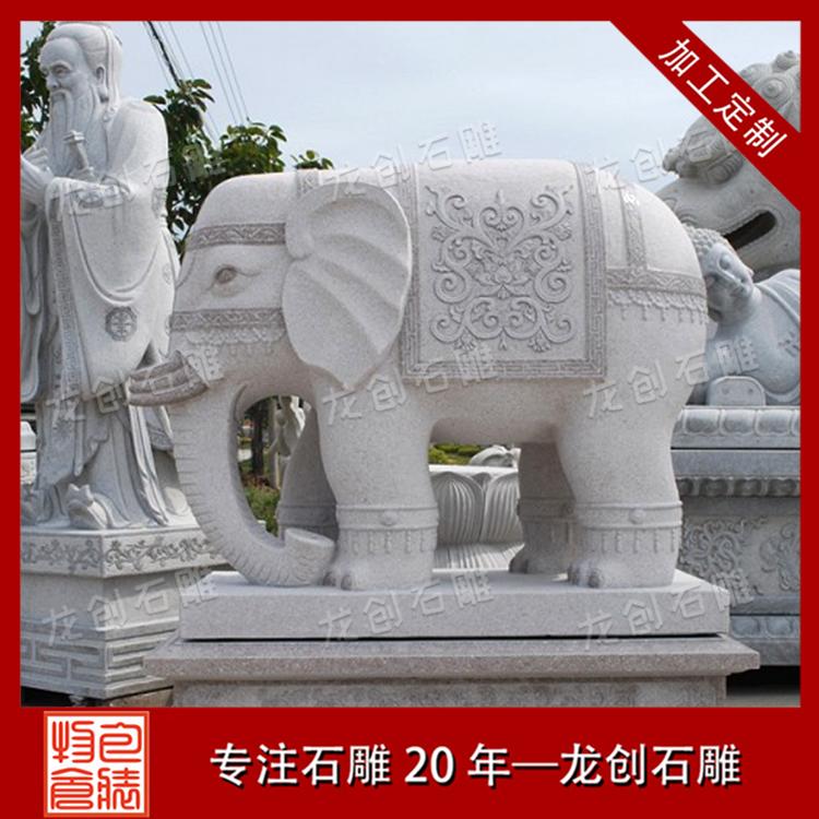 石雕大象样式图片