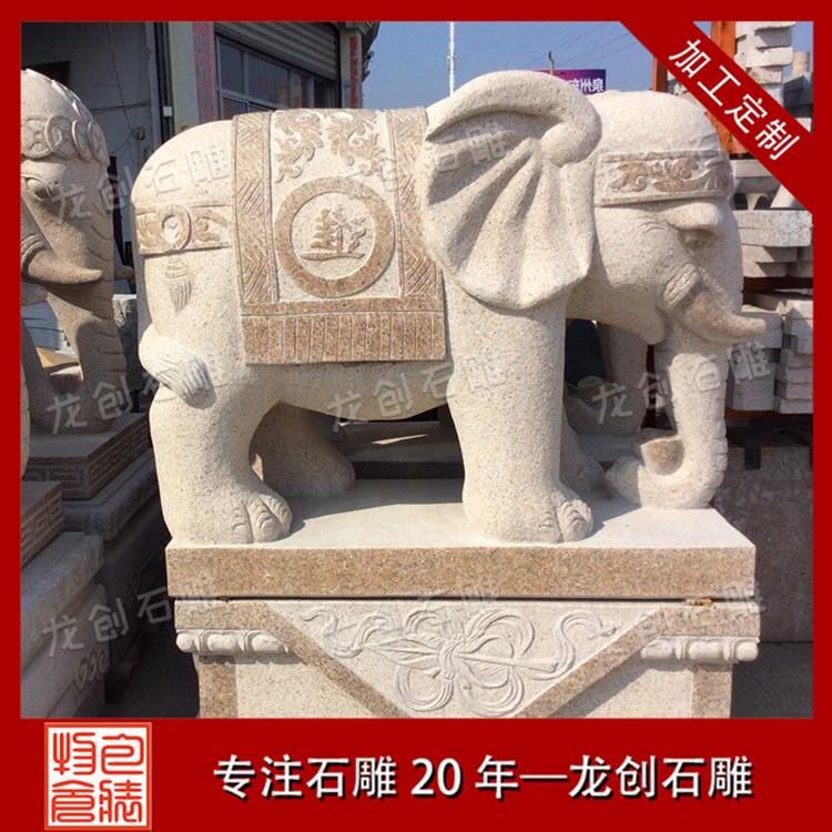 石雕大象样式及图片