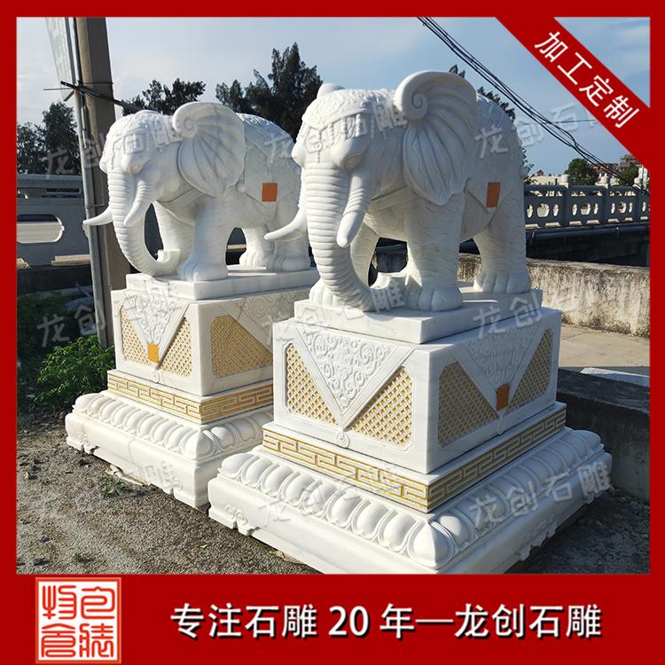 汉白玉石雕大象图片