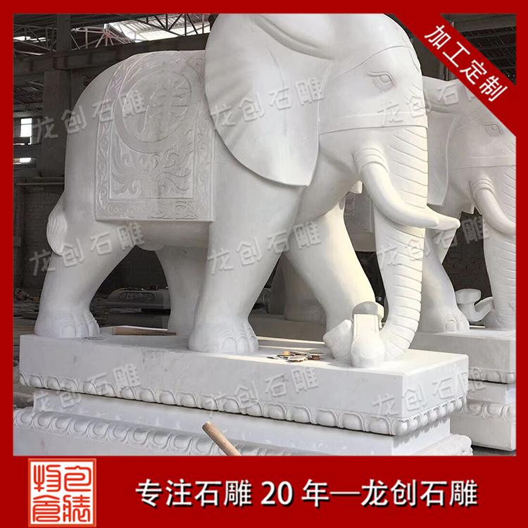 花岗岩石雕大象图片