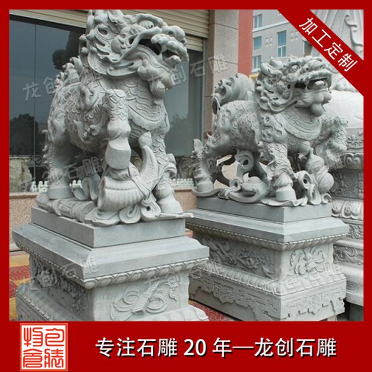 石雕麒麟样式及图片