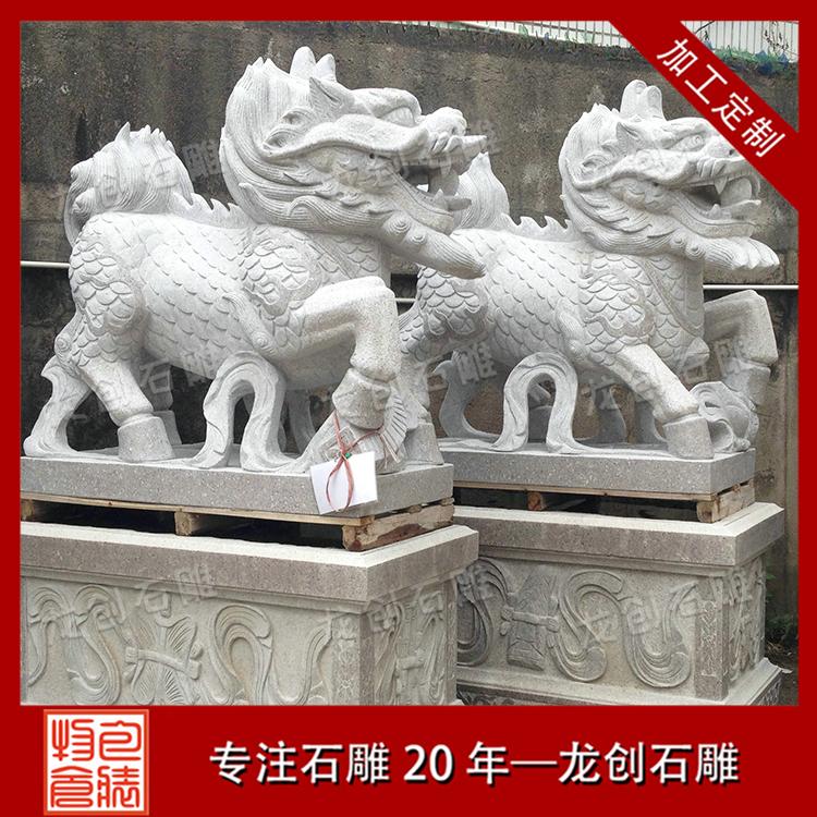 石雕麒麟造型图片