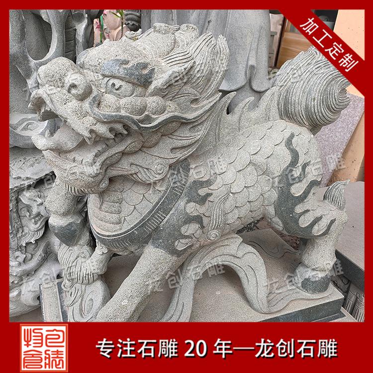石雕麒麟样式