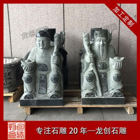 石雕土地公土地婆厂家 选惠安龙创石雕