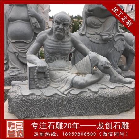 福建石雕十八罗汉厂家——龙创石雕
