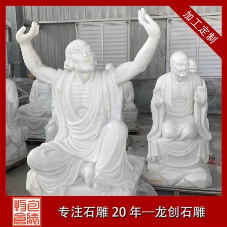 福建石雕十八罗汉 十八罗汉石雕厂家