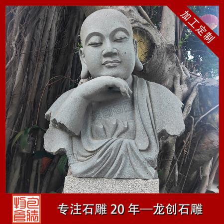 石雕十八罗汉雕刻 石雕十八罗汉制作厂家