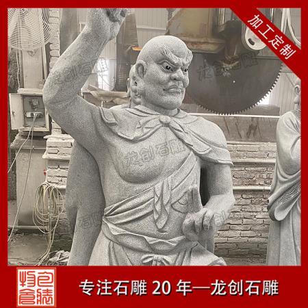 石雕十八罗汉塑像 十八罗汉石雕图片大全