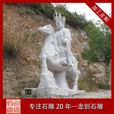 神话人物石雕 唐僧师徒石雕惠安厂家