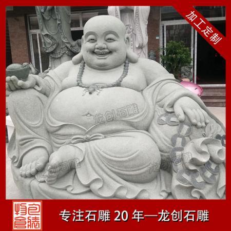 石雕弥勒佛菩萨 未来弥勒佛石雕 常年加工定制