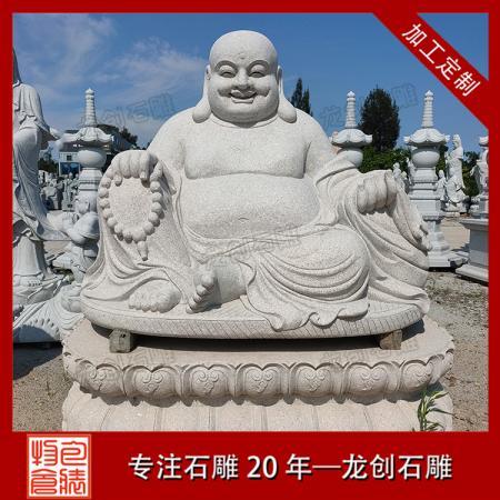 石雕弥勒佛摆件价格 弥勒佛石雕多少钱