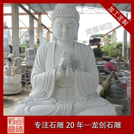 常年定做石雕释迦牟尼佛 释迦牟尼佛坐像石雕