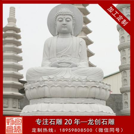 石雕释迦牟尼佛的图片及介绍