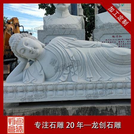 石雕释迦牟尼像 释迦牟尼佛石雕像