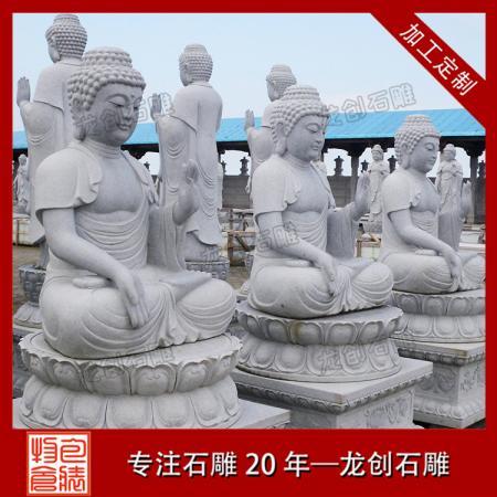 释迦牟尼石雕佛像 释迦牟尼石雕图片