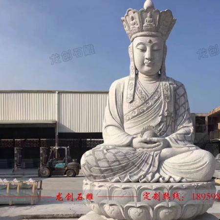 石雕地藏王菩萨 佛教石雕地藏王