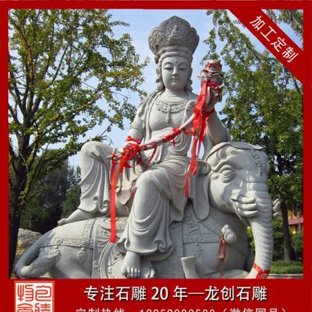 石雕文殊普贤菩萨的图片及介绍
