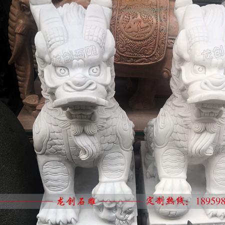汉白玉石雕麒麟 招财麒麟石雕塑