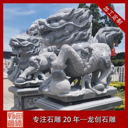 石麒麟雕刻 石麒麟生产厂家