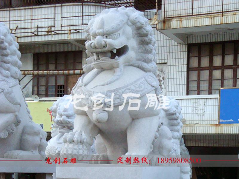 石狮子制造厂