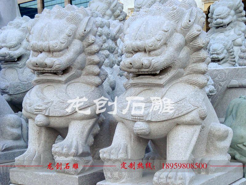 石雕狮子去哪里买 石狮子石雕厂