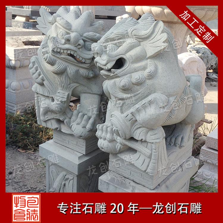 石狮子造型及图片