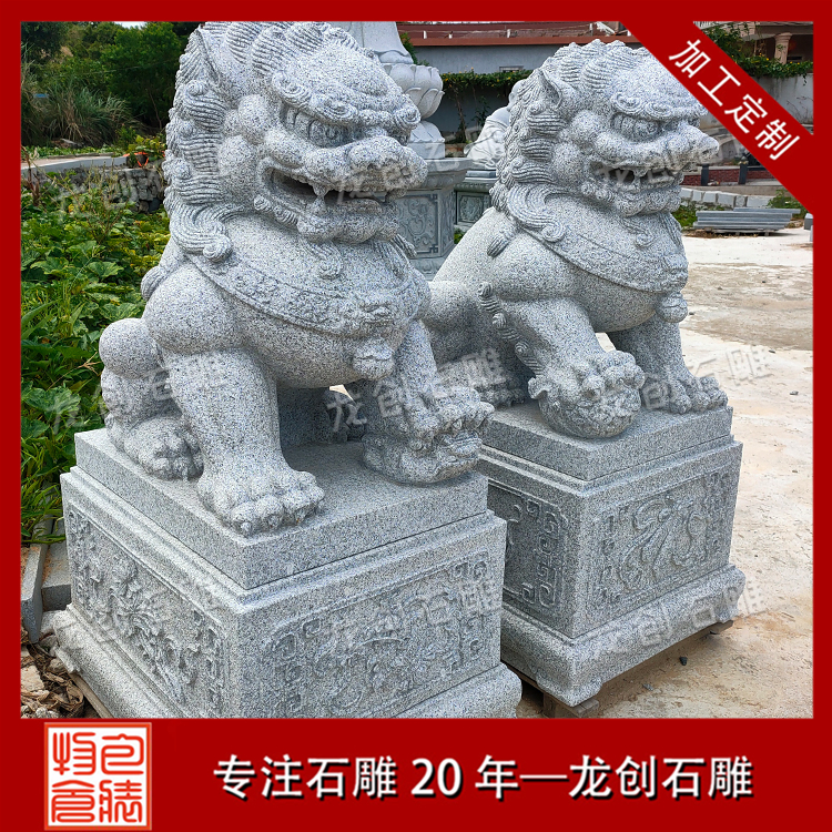 石雕狮子造型及图片