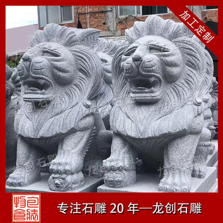 福建石雕狮子样式及图片