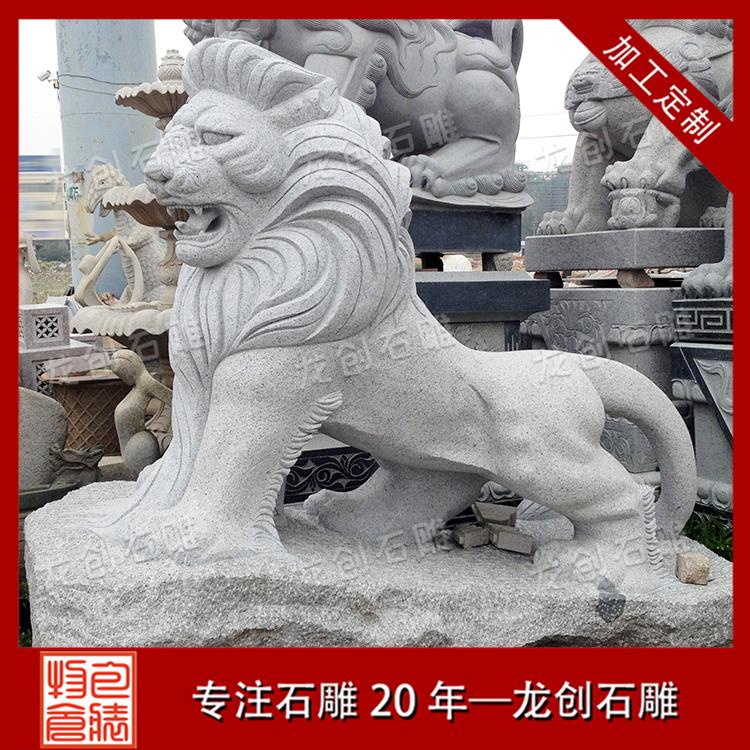 承接定制小型石雕狮子 大型石雕狮子