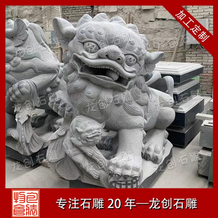 石雕狮子供应 石雕石狮子工厂直销
