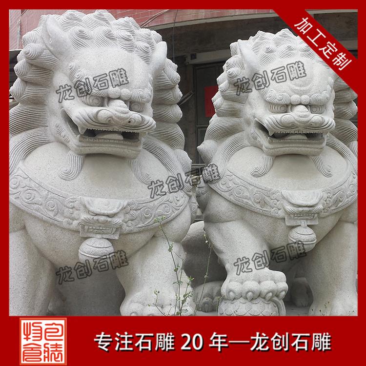 石雕狮子石狮子厂家 加工石雕狮子