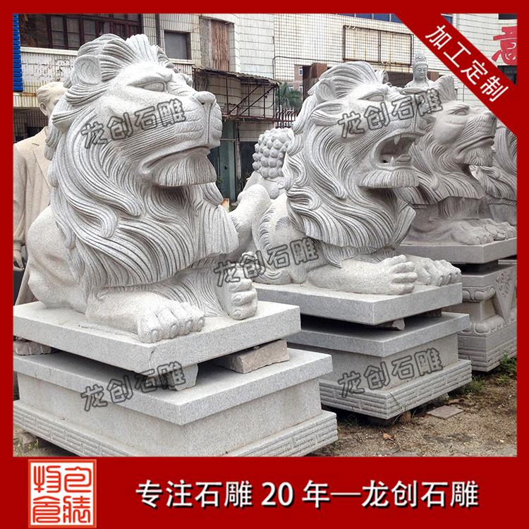 石雕狮子石狮子图片