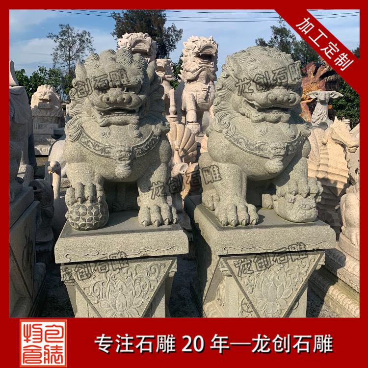石狮子样式及图片