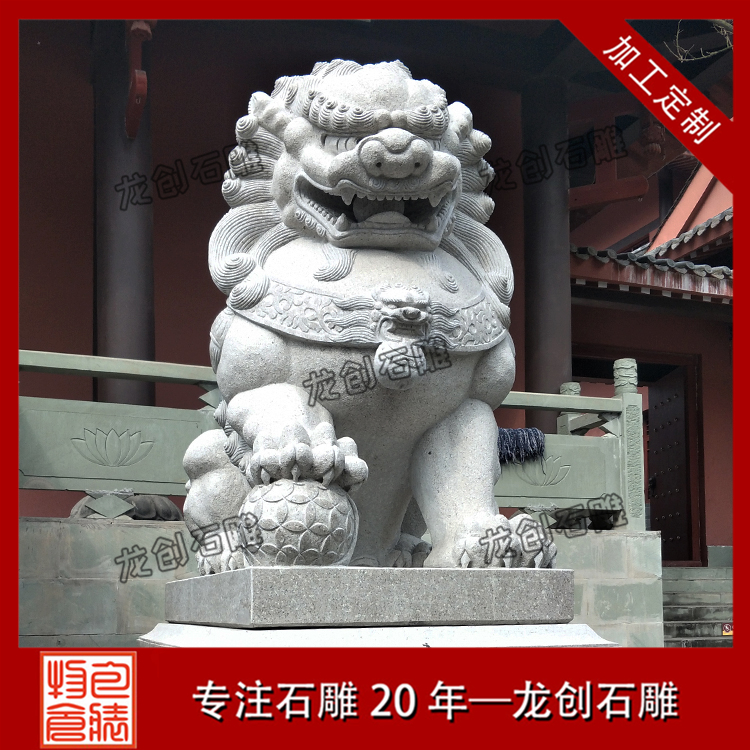 石雕狮子定做 青石狮子 汉白玉石雕石狮子