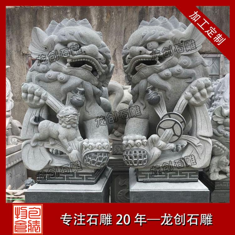 石雕狮子样式及图片