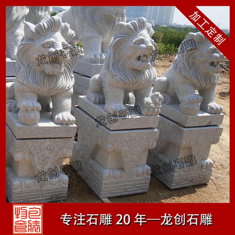 石雕狮子图片
