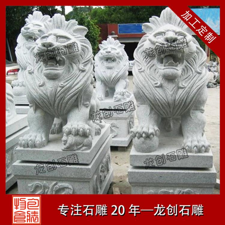 石雕狮子图片及样式