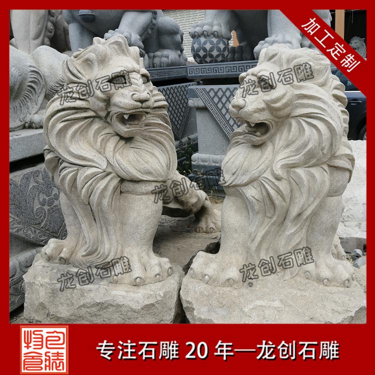 石雕港币狮图片