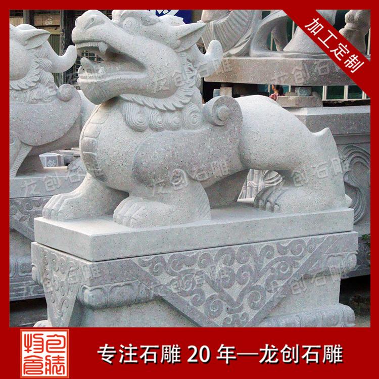 石雕貔貅样式